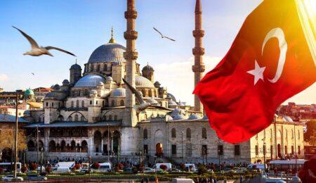 Turkiya shahriga o'qishga kirish
